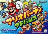 Boxart: Mario Party Advance (Japan)