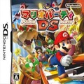 Boxart: Mario Party DS (Japan)